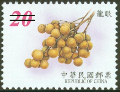 (D118.7)Definitive 118 Fruits Postage Stamps(II)