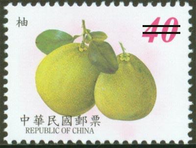 (常118.8)常118 水果郵票(第2輯)