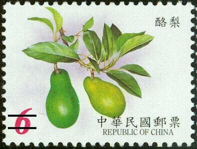 (D118.9)Definitive 118cFruits Postage Stamps(III)
