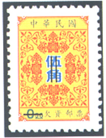 Tax24 Postage-due Stamps (Issue of 1998))