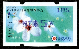 Label-Com.008 TAIPEI 2008 – 21ST ASIAN INTERNATIONAL STAMP EXHIBITION COMMEMORATIVE POSTAGE LABEL