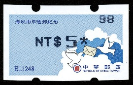 Label-Com.009 LAUNCH OF THE CROSS-STRAIT DIRECT MAIL SERVICE COMMEMORATIVE POSTAGE LABEL
