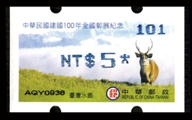 Label-Com.012 ROCUPEX'11 TAIPEI COMMEMORATIVE POSTAGE LABEL