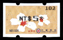 Label-Def.007 TUNG BLOSSOM POSTAGE LABEL (CONTINUED II)