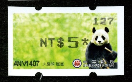 Label-Def.008 GIANT PANDA POSTAGE LABELS