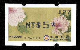 "Label-Def.009 ANCIENT CHINESE PAINTINGS FROM THE NATIONAL PALACE MUSEUM POSTAGE LABEL - ""PEONIES"" BY YUN SHOU-PING, QING DYNASTY"