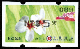 Label-Def.006 TUNG BLOSSOM POSTAGE LABEL (CONTINUED)