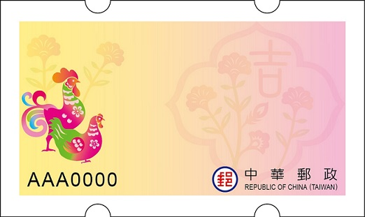 LD015 Golden Rooster Postage Label