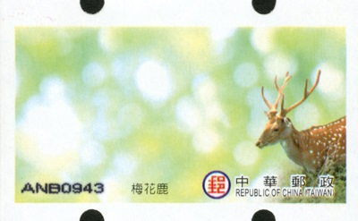 LD016 Sika Deer Postage Label