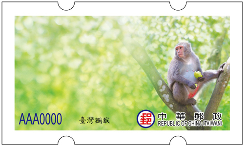 LD018 Formosan Macaque Postage Label