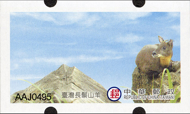 Formosan Serow Postage Label
