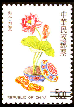 特380 吉祥郵票(87年版)