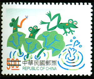 Special 383 Children's Folk Rhymes Postage Stamps