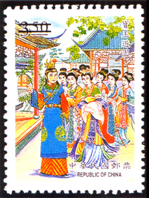 "Sp.387 Chinese Classical Novel ""Red Chamber Dream"" Postage Stamps"