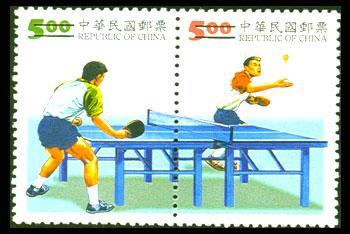 (特389.1  特389.2)特389體育郵票(87年版)