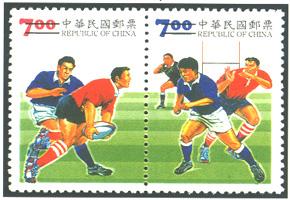 (特389.3  特389.4)特389體育郵票(87年版)
