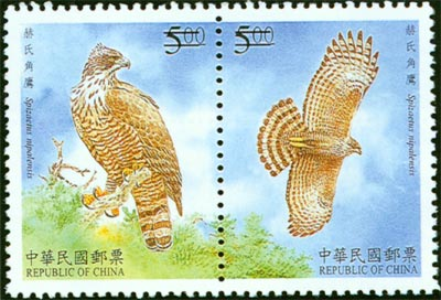 (Sp392.1  Sp392.2)Special 392 Conservation of Birds Postage Stamps