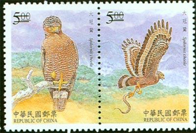 (Sp392.3  Sp392.4)特392保育鳥類郵票