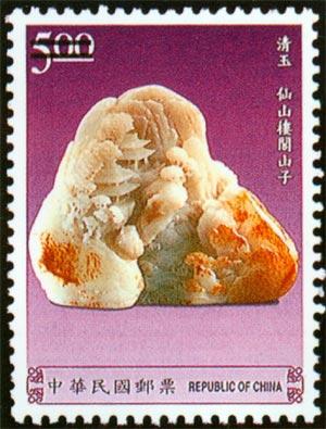 特393古代玉器郵票(87年版)