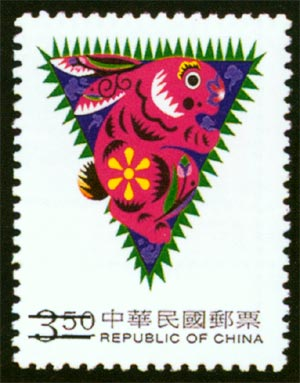 Special 394 New Year's Greeting Postage Stamps (1998)