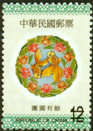 (S395.4)Special 395 The Auspicious Postage Stamps (1999)