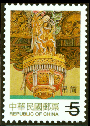 Special 398 Taiwan's Traditional Architecture Postage Stamps (1999)