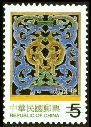 (特398.2)特398臺灣傳統建築郵票(88年版)