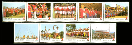 Sp. 400 Taiwan.s Aboriginal Culture Postage Stamps (1999)