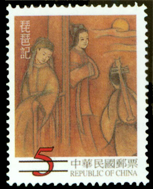 (S401.2)Special 401 Chinese Classical Opera (Legends of the Ming Dynasty)Postage Stamps (1999)