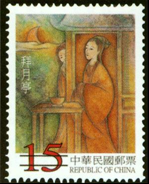 (S401.4)Special 401 Chinese Classical Opera (Legends of the Ming Dynasty)Postage Stamps (1999)