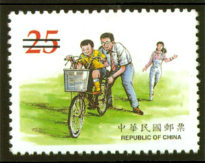 (S402.2)Special 402 Father's Day Postage Stamps (1999)