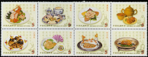 (S403.1-8)Special 403 Chinese Gourmet Food Postage Stamps (1999)