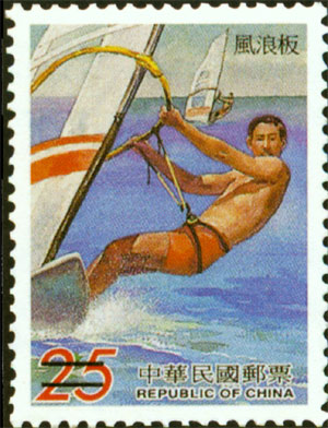 (S404.4)Special 404 Outdoor Activities Postage Stamps (1999)