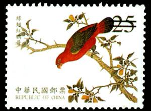(特406.4)特406故宮鳥譜古畫郵票(88年版)