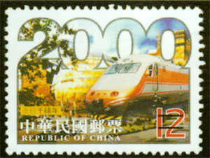 (S408.3)Special 408 Y2K Postage Stamps (1999)