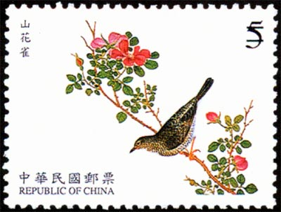 Special 417 National Palace Museum's Bird Manual Postage Stamps (2000)