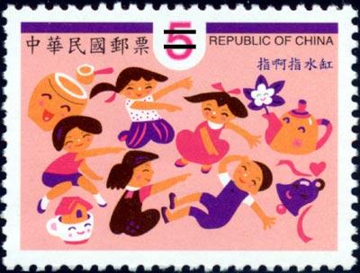(特422.2)特422童謠郵票(90年版)
