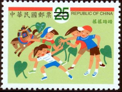 特422童謠郵票(90年版)