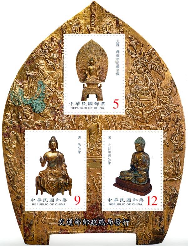 (特423.4)特423古代佛像郵票
