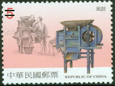 (特424.1)特424臺灣早期生活用具郵票─農具
