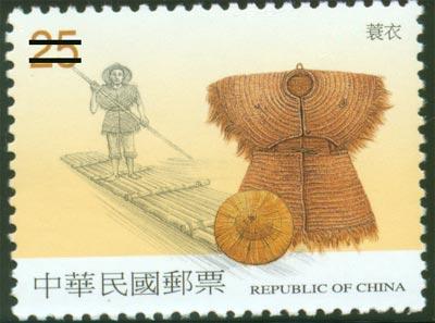 (特424.4)特424臺灣早期生活用具郵票─農具