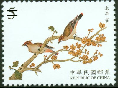 (S428.1)Sp 428 National Palace Museum's Bird Manual Postage Stamp(Issue of 2001)