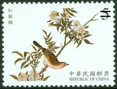 (S428.2)Sp 428 National Palace Museum's Bird Manual Postage Stamp(Issue of 2001)
