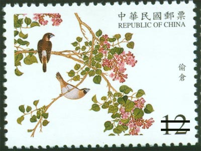 (S428.3)Sp 428 National Palace Museum's Bird Manual Postage Stamp(Issue of 2001)