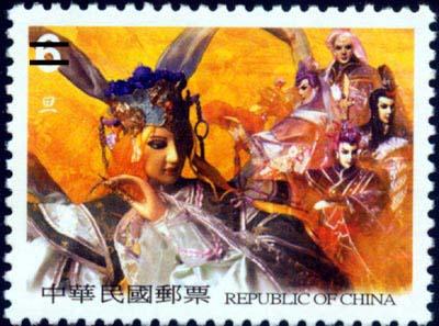 特429地方戲曲郵票—布袋戲(五指乾坤)