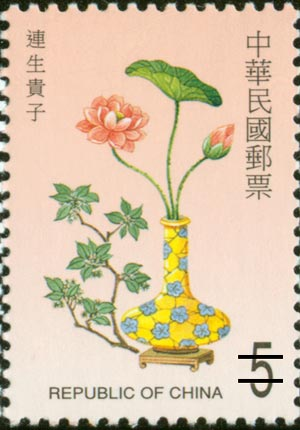 (S431.1)The Auspicious Postage Stamps( Issue of 2002)