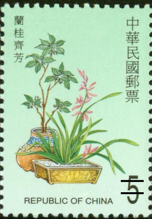 (S431.2)The Auspicious Postage Stamps( Issue of 2002)