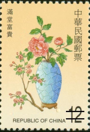 (S431.3)The Auspicious Postage Stamps( Issue of 2002)