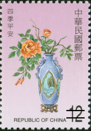 (S431.4)The Auspicious Postage Stamps( Issue of 2002)