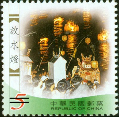 Sp 432Taiwain Folk Activities Postage Stamps (II)( 2002)